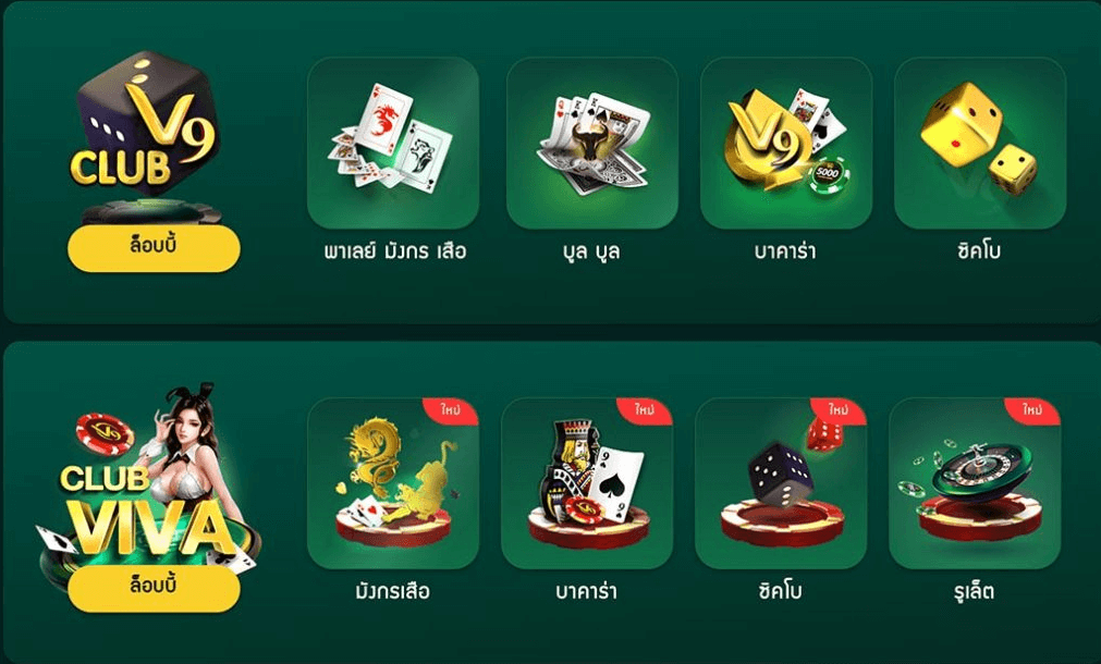 V9Bet Thai
